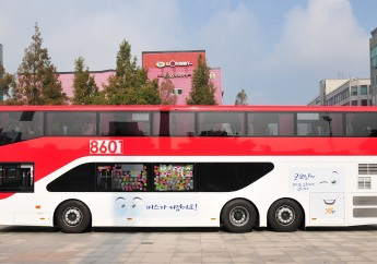 The first Volvo Double Decker city bus in South Korea.