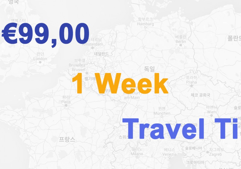 €99,00 1 week travel - 001 Baden-Wurttemberg in Germany