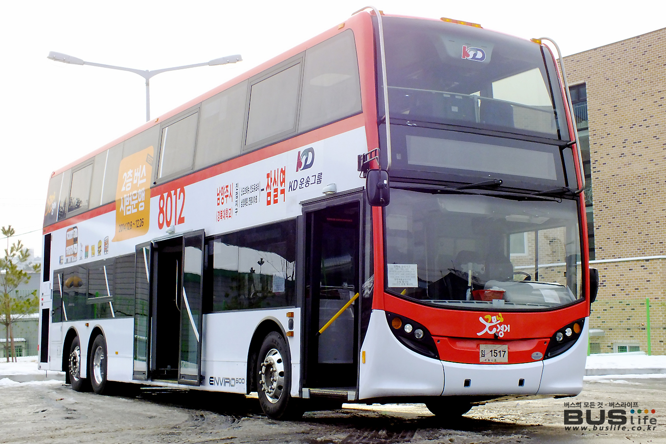 이층버스로 보는 우리나라 대중교통의 현재와 해결 과제