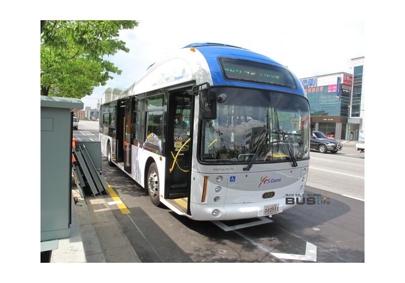구미시, 세계 최초 무선충전 전기시내버스 운행
