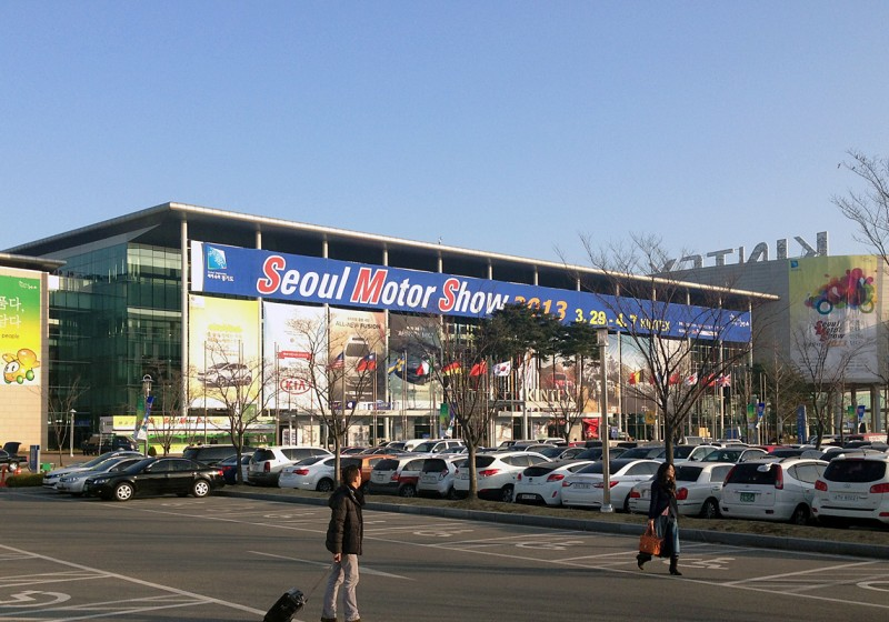 2013 서울모터쇼