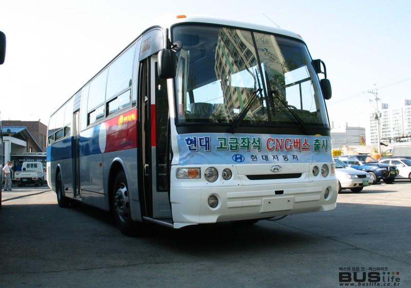 고급좌석버스에 대한 정확한 정의