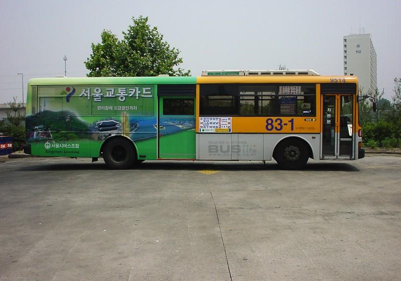 전면광고버스