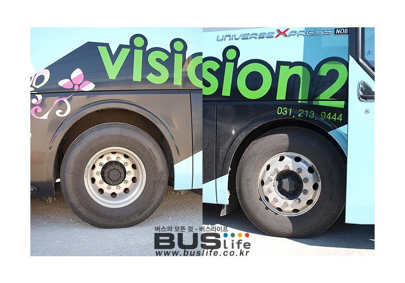 540강좌 - 좌충우돌 정비하기 :: 버스 레벨링 맞추기