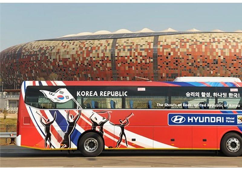 2010 남아공월드컵 버스