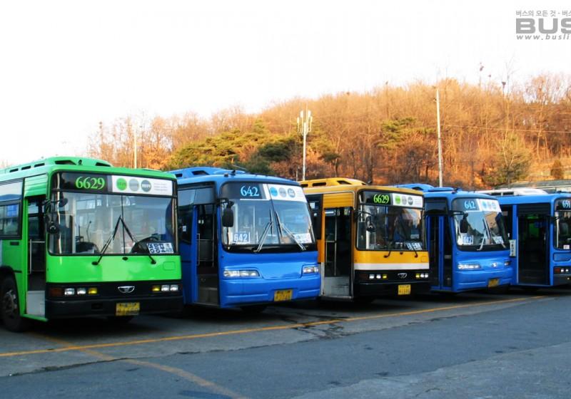 버스란 무엇일까? 버스의 정의