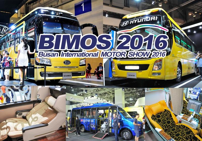 2016 Busan Motor Show