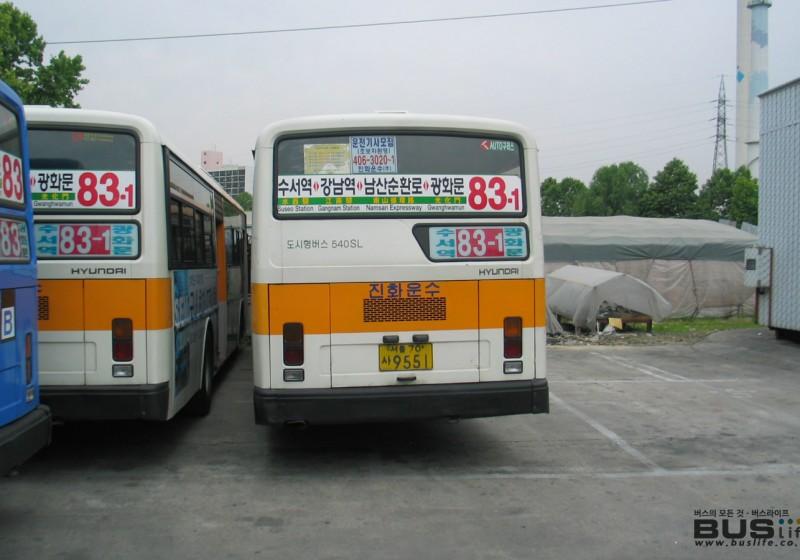 당일 코스, 83-1번 버스타고 여행하기